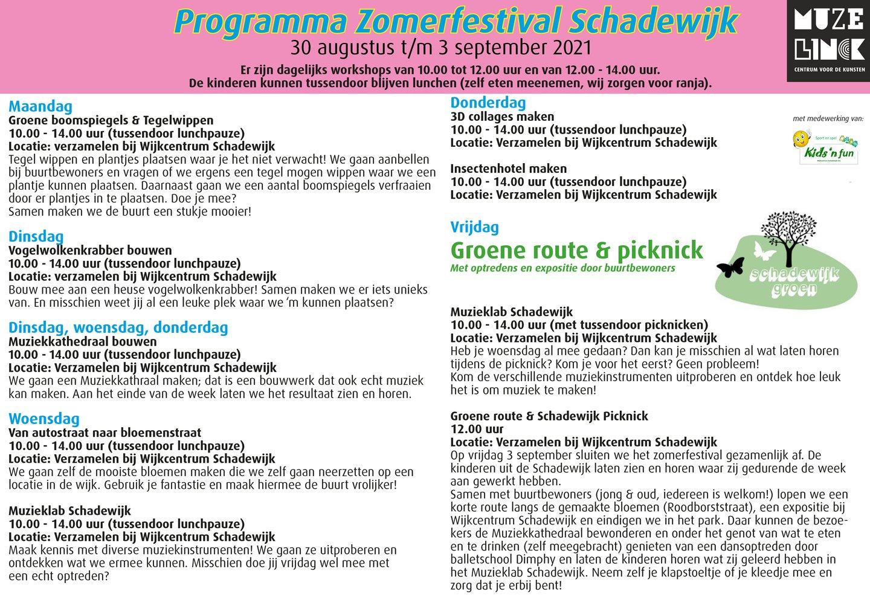 Programma Zomerfestival Schadewijk aug-sept 2021.jpg